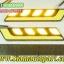 ไฟเดไลท์ ชิป COB 2 สีเป็นทั้งไฟเดไลท์ และ ไฟเลี้ยวแสงสีเหลือง thumbnail 2