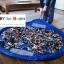 Portable Play Mat and Toy Storage Bag - Blue ถุงเก็บของเล่น ถุงเก็บLego thumbnail 1
