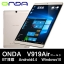 ONDA V919 3G AIR (BlackGold) 64GB 2 ระบบ Win.10/Android 4.4 จอ 9.7นิ้ว RETINA ใส่ซิมโทรได้ เล่นเนต 3G แถมคีย์บอร์ด บูลทู thumbnail 7