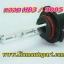 ไฟ xenon kit HB3 Fast start Ballast A6 thumbnail 2