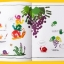 Joan Miro Finger Printing Book ปกอ่อน thumbnail 3