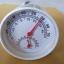 เครื่องวัดความชื้น ไฮโกรมิเตอร์ (Hygro meter)(สีขาว) thumbnail 3