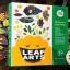 Joan Miro Children's Leaf Art ชุดทำศิลปะใบไม้ thumbnail 1