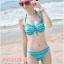 ชุดว่ายน้ำทูพีช เซ็ตคู่ชุดชั้นในเข้ากับชุด สีเขียวสลับสีฟ้า ลายทางเก๋ๆ ชุดเดรสแต่งสายรูดเอว thumbnail 3