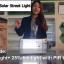 SL01 โคมไฟถนนโซล่าเซลล์อัจฉริยะรุ่น 7W All-in-one solar street light thumbnail 10