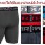 UNDER ARMOUR COMPRESSION SHORT thumbnail 17