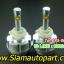 ไฟหน้าLED รุ่นS-2 ระบายความร้อนด้วยซิงค์ 3600LM ขั้ว HB4 หรือ 9006 thumbnail 1