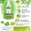 Organic Anti-Mosquito Spray สเปรย์กันยุงออร์แกนิค 250ml thumbnail 1
