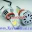 Led Headlight 3200 Lumen ขั้ว H11 ชิป MT-G2 thumbnail 2