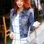 เสื้อยีนส์ พร้อมส่ง สียีนส์เข้ม ฟอกสีสวย ดีเทลกระเป๋าด้านหน้าเก๋ คอปก ดีเทลสุดเท่ห์ แฟชั่นมาใหม่สไตล์เกาหลี thumbnail 2