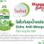 Extra Anti-Mosquito Clear Lotion โลชั่นน้ำกันยุง thumbnail 3