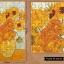 จิ๊กซอว์ แวน โกะ Jigsaw Puzzle Van Goah - 12 Sunflowers thumbnail 2