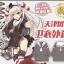 Preorder เสื้อฮู๊ด กะลาสี Shimakaze - Kantai collection thumbnail 3