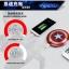 PREORDER แบตสำรอง Captain America โล่กัปตัน กัปตันอเมริกา thumbnail 2