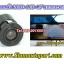 กล้องถอยหลังพร้อมจอRC03+LCD4.3 นิ้วแบบกระจกมองหลัง thumbnail 1