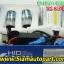 ไฟxenon kit 55W ขั้ว HB4 Ballast F5 Fast Bright thumbnail 1
