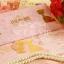 การ์ดแต่งงานพร้อมไส้การ์ด พิมพ์แนวนอน ขนาด 4x8.25 นิ้ว มีทั้งหมด 2 สี คือ สีชมพู รหัส 90241 สีฟ้า รหัส 90246 thumbnail 2