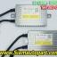 ไฟxenon kit 55W ขั้ว H1 Ballast X5 Canbus Fast Bright thumbnail 6