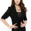 เสื้อสูทแฟชั่น เสื้อสูททำงาน เสื้อสูทสำหรับผู้หญิง พร้อมส่ง สีดำ ผ้าโพลีเอสเตอร์ คอตตอน + ผ้าชีฟอง อย่างดี ใส่สบาย thumbnail 1
