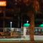 SL02 โคมไฟถนนโซล่าเซลล์อัจฉริยะรุ่น 20W All-in-one solar street light thumbnail 11