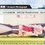 ปลอกหมอนข้างอนิเมะ ชิมะคาเสะ (160x50) thumbnail 6