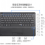 Keyboard Bluetooth มี Touch pad พร้อมเคสพับวางตั้งได้ สำหรับแท็บเล็ต 9-10 นิ้ว thumbnail 16