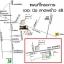 ขายเดอะนิชคอนโดลาดพร้าว 48 The Niche Ladprao 48 เฟส1 : 1Bed Room ชั้น7 ขนาด 34 ตรม.- 1Bed Room ชั้น7 ขนาด 34 ตรม. ขาย 1.95 ล้าน ค่าโอนคนละครึ่ง thumbnail 2