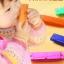 Mini Harmonica For Kids ฮาร์โมนีก้าสำหรับเด็ก สีน้ำเงิน thumbnail 4