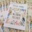 สมุดโน๊ตปกรักษ์โลก ขนาด A6 จำนวน 32 หน้า thumbnail 5
