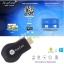 Anycast HDMI Dongle Wifi MIRACAST อุปกรณ์ฉายภาพจากมือถือ ไปยัง TV แบบไร้สาย ส่งฟรี thumbnail 5