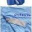 Columbia Men's PFG Blood and Gut Shirt (Short & Long Sleeve ) thumbnail 10