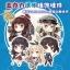 Preorder พวงกุญแจ Kantai Collection thumbnail 3