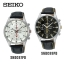 Seiko Men's SNDC87P2 Leather Synthetic Analog with White Dial Watch thumbnail 6