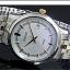 SEIKO NEO CLASSIC Men's watches SUR147P1 thumbnail 4