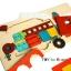 Uncle Wood - 2 layer Jigsaw Puzzle 'Fire Truck' ตัวต่อจิ๊กซอว์ไม้-รถดับเพลิง thumbnail 2