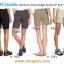 "COLUMBIA Women 's Silver Ridge Shorts 5"" & 9"" ( ขอบเอวปรับได้ ) thumbnail 1"