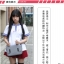 Preorder กระเป๋าทรง Shimakaze - Kantai collection thumbnail 7