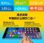 Onda V891 8.9 นิ้ว 2 ระบบ Windows 10 และ Android 4.4 RAM 2G ROM 32G ส่งฟรี thumbnail 10