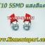 LED ขั้ว T10-5SMD แสงสีแดง thumbnail 1