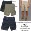 O'neill Cohen Cargo Shorts thumbnail 3
