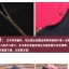 Preorder เสื้อฮู๊ด จอมเวทย์ thumbnail 12