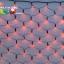 ไฟตาข่าย LED สีแดง ขนาดเล็ก thumbnail 3