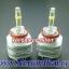 Led Headlight BRIDGELUX 3200LM ขั้ว H11 thumbnail 2