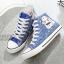 Preorder รองเท้าผ้าใบ KANTAI COLLECTION thumbnail 14