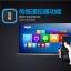 Mele F10 Pro Air Mouse 5in1 เป็นรีโมท-คีย์บอร์ด-เมาท์-หูฟัง-ไมค์ ไร้สาย ส่งฟรี thumbnail 9