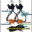 ไฟDaylightในตำแหน่งไฟเลี้ยว+ไฟเลี้ยวLEDสีเหลืองในชุดเดียวกัน thumbnail 2