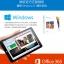 Onda V891 8.9 นิ้ว 2 ระบบ Windows 10 และ Android 4.4 RAM 2G ROM 32G ส่งฟรี thumbnail 7
