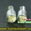 LED-1157-6SMD-หัวเลนส์-ไฟท้ายหรี่เบรคกระพริบ thumbnail 1