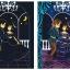 Scratch Cards - Cinderella การ์ดศิลปะขูด ชุดซินเดอเรล่า thumbnail 5