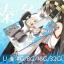 Preorder แฟรชไดร์ Kantai Collection คันไตคอลเลกชัน (วีดิโอเกม) thumbnail 1